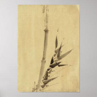 Poster Bambou, beaux-arts de Japonais de Hokusai