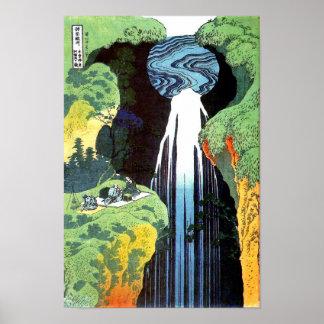 Poster beaux-arts de cascade de Hokusai Amida de 北斎