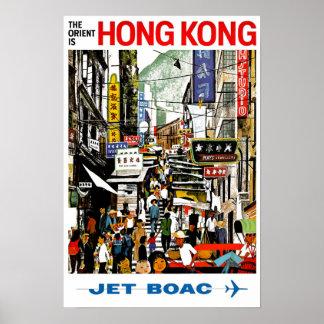 Poster BOAC - Hong Kong