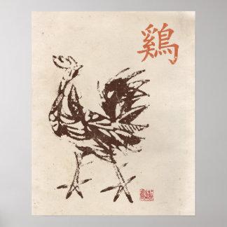 Poster Coq chinois de zodiaque