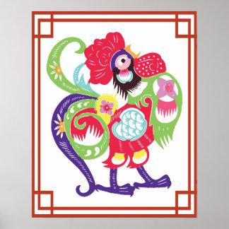 Poster Coq chinois Papercut de zodiaque