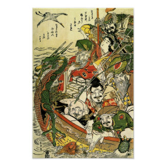 Poster dieux du 北斎 sept des beaux-arts de Hokusai de