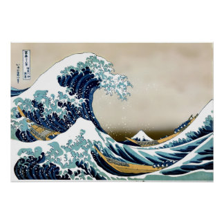 Poster Grande vague de haute qualité outre de Kanagawa