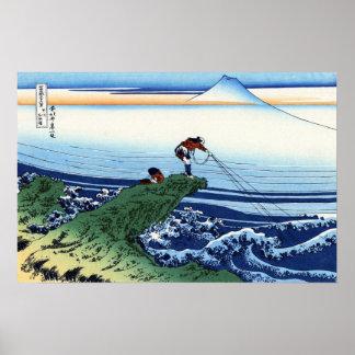 Poster Kajikazawa vintage en province de Kai Japon