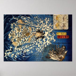 Poster Keyamura Rokusuke sous le waterfa de Hikosan