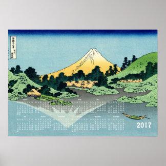 Poster Le Fuji se reflète dans le lac Kawaguchi