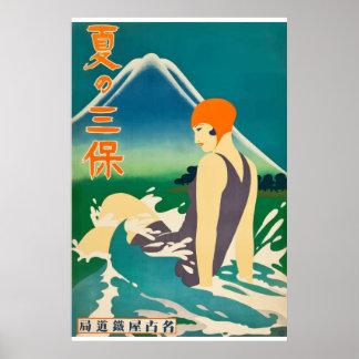 Poster Les années 1930 vintages d'affiche de voyage de