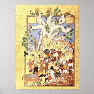 Poster Miniature persane : Iskandar, indisposé