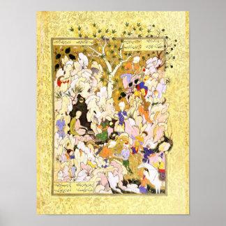 Poster Miniature persane : Le cadeau insuffisant des