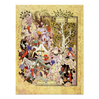 Poster Miniature persane : Yusuf est secouru du puits