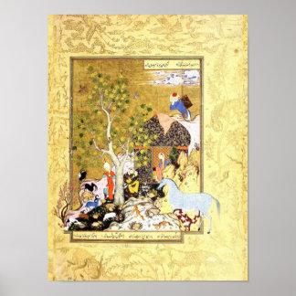 Poster Miniature persane : Yusuf tend ses troupeaux