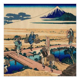 Poster Nakahara dans la province de Sagami