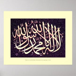 Poster Peinture de calligraphie de Shahada