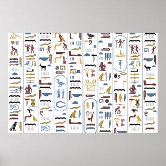 Poster Pharaon (arrière - plan blanc)