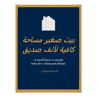Poster Proverbe syrien