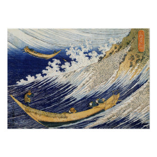 Poster Ressacs de Katsushika Hokusai