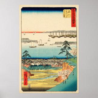 Poster Shinagawa, Japon : Copie vintage de bois de