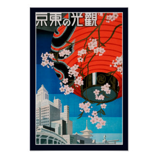 Poster van de Reis van vintage WO.II het Japanse