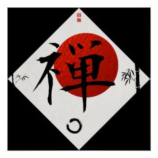 Poster Zen avec le cercle #1 d'Ensō