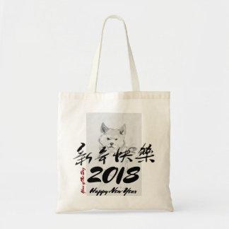 Poursuivez l'encre peignant le sac chinois heureux
