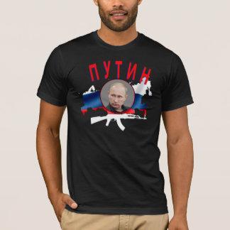 POUTINE avec AK (foncé) T-shirt