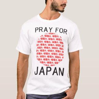 Priez pour le JAPON T-shirt