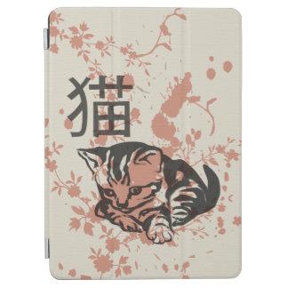 Protection iPad Air Conception orientale mignonne de chat de neko de
