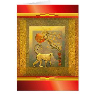 Prunier de nouvelle année du singe W de lune Carte De Vœux