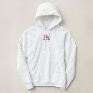Pull À Capuche Brodé Blanc de logo de dames Reeverse/sweat - shirt à