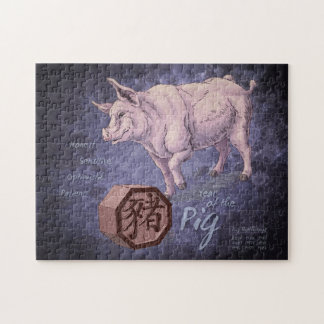 Puzzle Année de l'art chinois de zodiaque de porc
