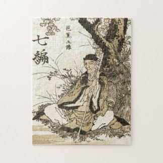 Puzzle Basho par Hokusai