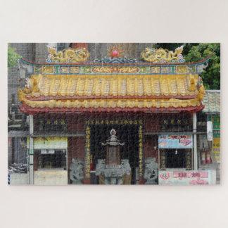 Puzzle Casse-tête chinoise de temple