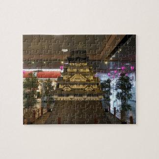 Puzzle Casse-tête de la reproduction #2 de château de SF