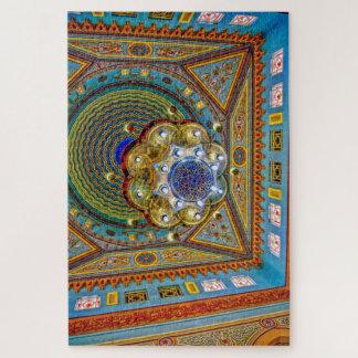 Puzzle Casse-tête vibrante et colorée