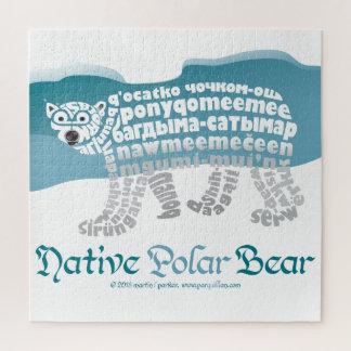 Puzzle indigène d'ours blanc