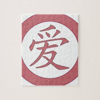 Puzzle Japonais - 爱 chinois d'amour
