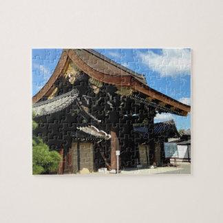 Puzzle Palais impérial de Kyoto
