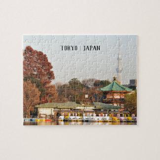 Puzzle Parc d'Ueno à Tokyo, Japon