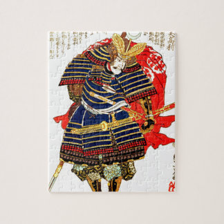 Puzzle Samouraïs - 歌川国芳 d'Utagawa Kuniyoshi