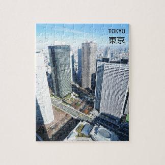 Puzzle Tokyo, Japon