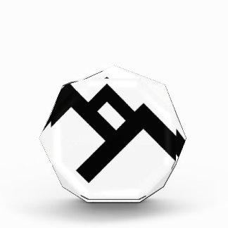 Récompense (2) logo-noir