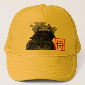 réduisez le casquette samouraï