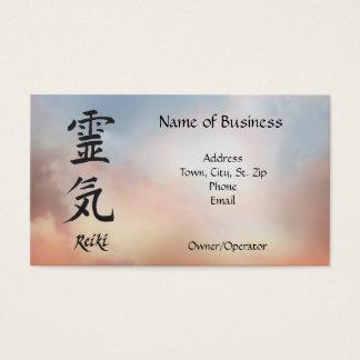 Reiki personnel ou carte de visite