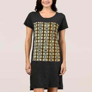 robe t-shirt tifinagh kabyle