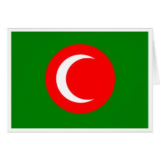 Royaume du drapeau du Kurdistan (1922-1924, 1925) Carte De Correspondance