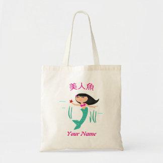 Sac fourre-tout à langue chinoise de sirène