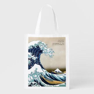Sac Réutilisable Grande vague reconstituée outre de Kanagawa par