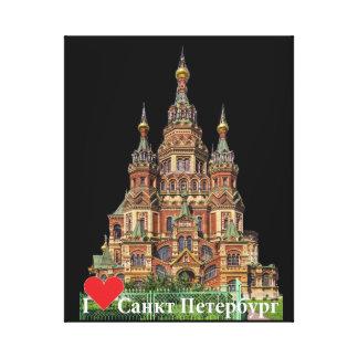 Saint Petersburg Russie Russia toile