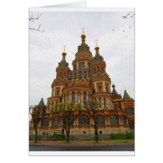 Sankt Pétersbourg 33 Carte