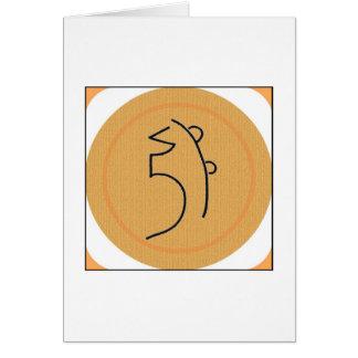 Sei il symbole de Ki Reiki Carte De Correspondance
